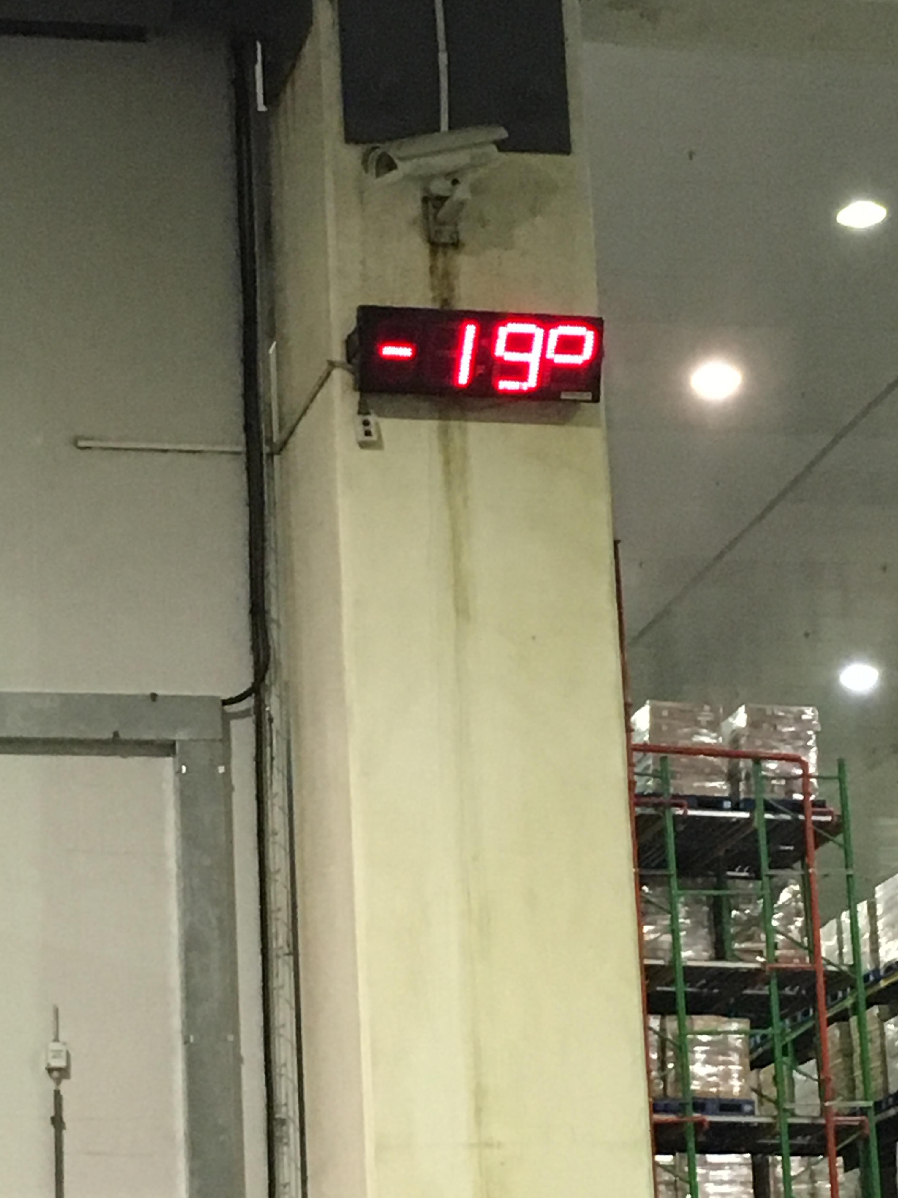 IGLO Lufttür Lösung Spar Gruppe Südafrika Temperatur